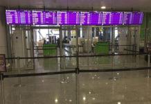 Вход в новую трансферную зону в терминале D в аэропорту Борисполь
