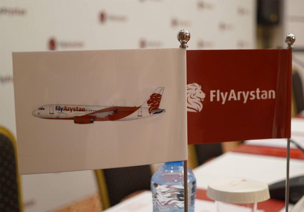 Первый рейс FlyArystan состоится в мае 2019 года