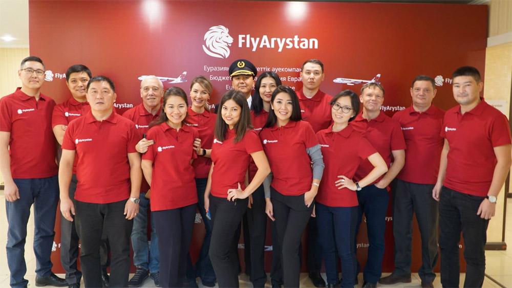Команда менеджеров FlyArystan. Фото: Air Astana