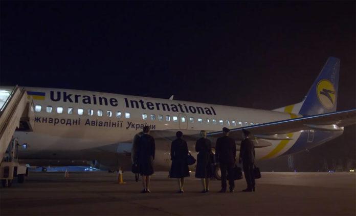 Экипаж, выполнивший последний рейс на Boeing 737-300 МАУ перед выводом самолета из флота