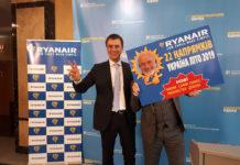 Коммерческий директор Ryanair Дэвид О'Брайан и министр инфраструктуры Украины Владимир Омелян. Фото: Ryanair