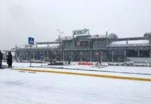 Международный терминал в аэропорту Жуляны. Фото аэропорта