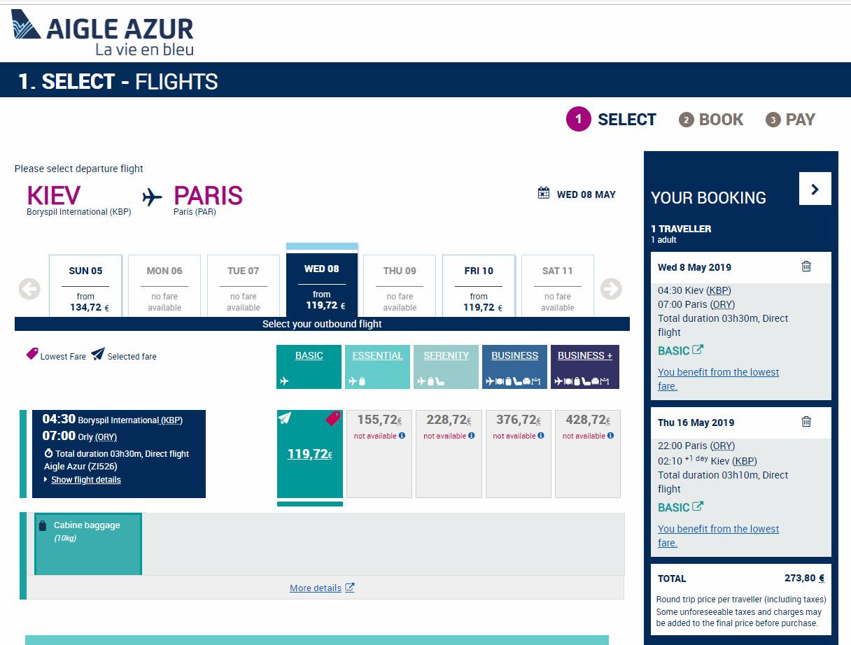 Бронирование авиабилетов Киев-Париж на сайте авиакомпании Aigle Azur