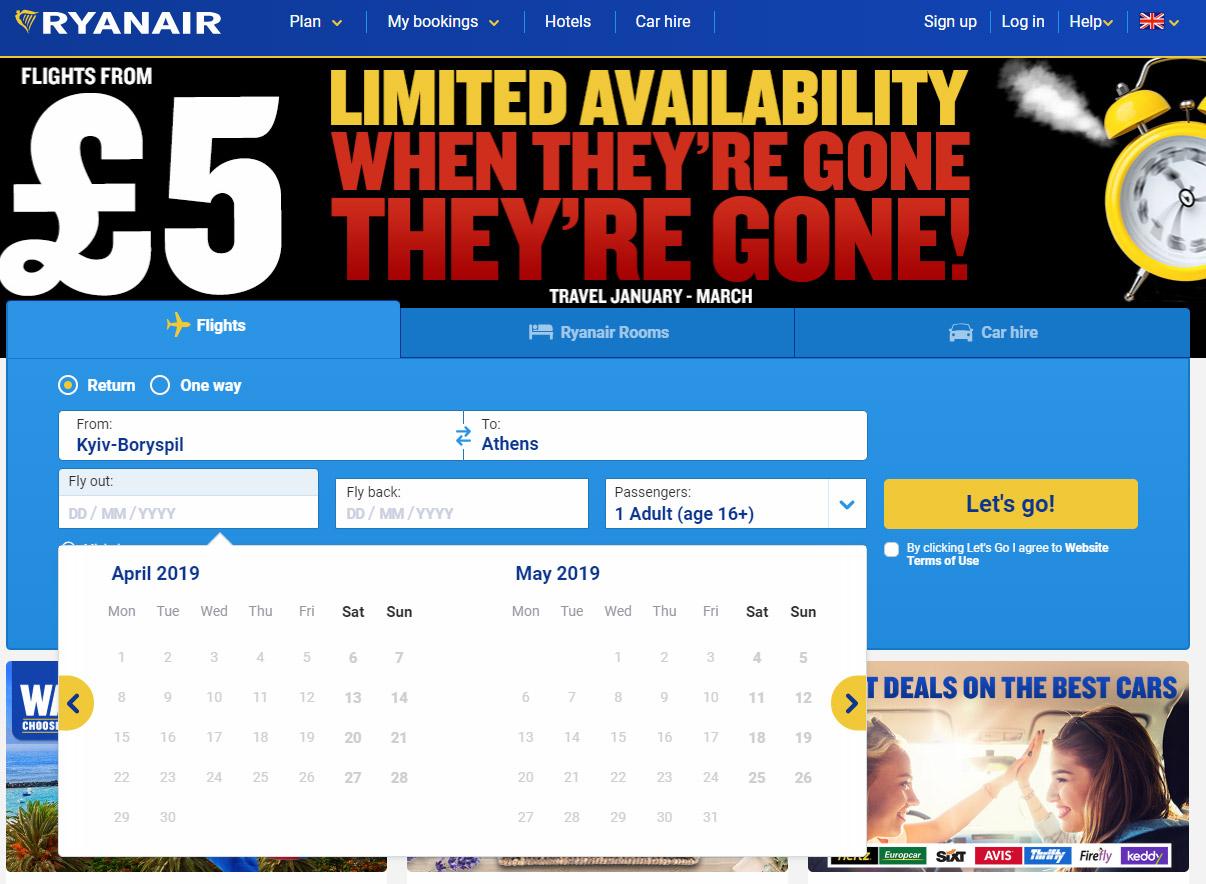 Рейс Киев-Афины на сайте Ryanair