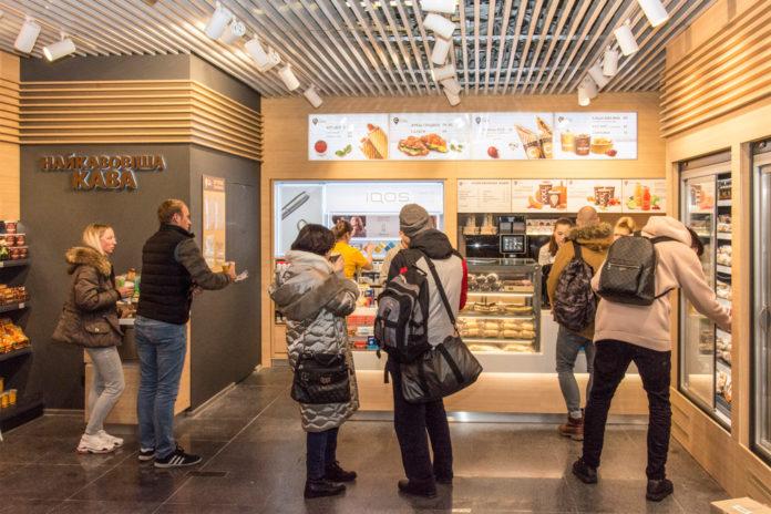 WOG-кафе в аэропорту Борисполь