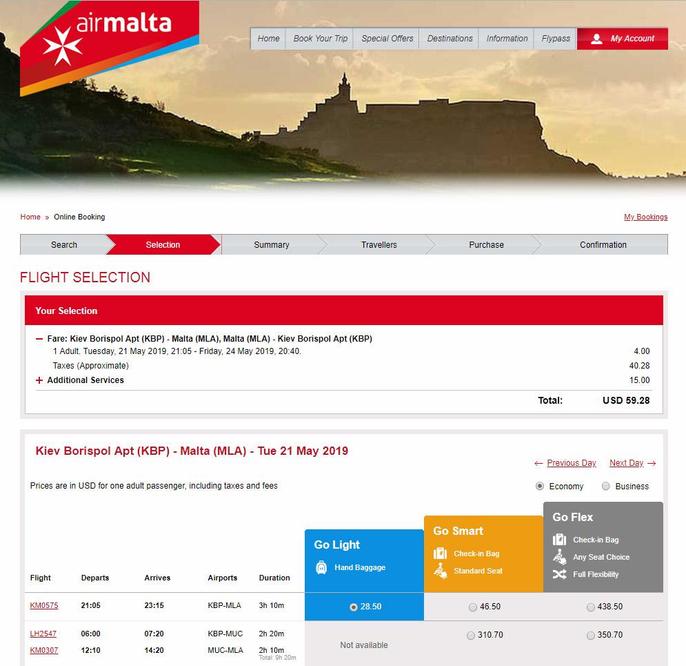 Дешевые авиабилеты Киев-Мальта авиакомпании Air Malta