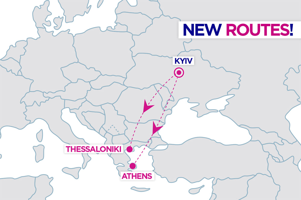 Новые рейсы в из Украины в Грецию: Киев-Афины и Киев-Салоники от Wizz Air