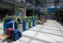 Киоски для самостоятельной регистрации на рейс в аэропорту Жуляны