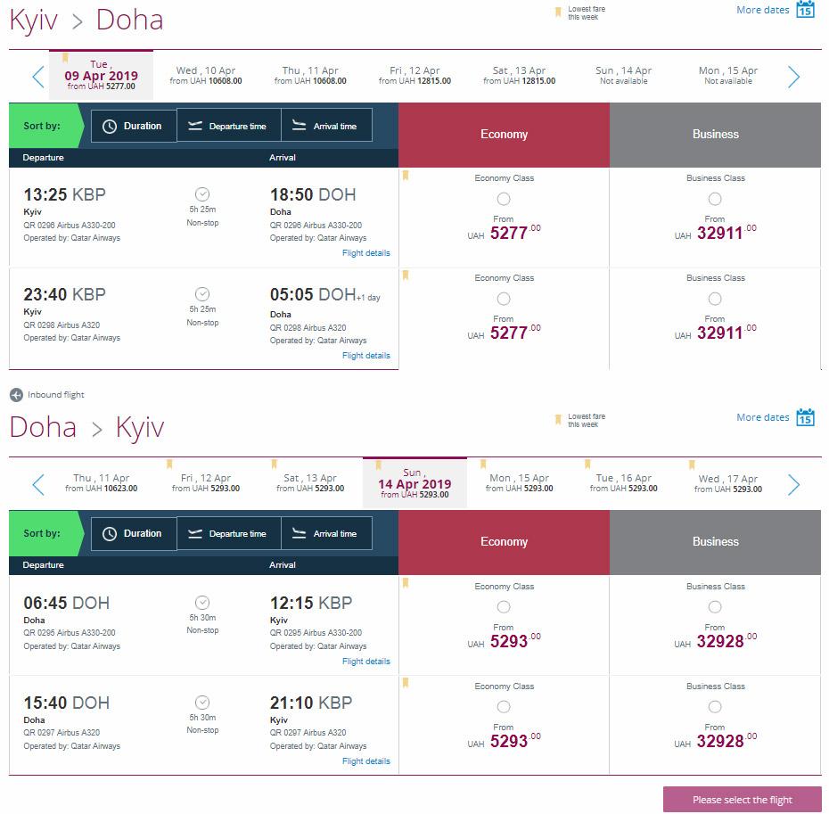Промо-тарифы на рейсы Киев-Доха от Qatar Airways
