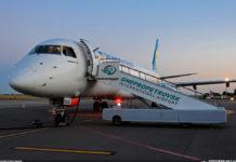 Самолет в аэропорту Днепропетровска