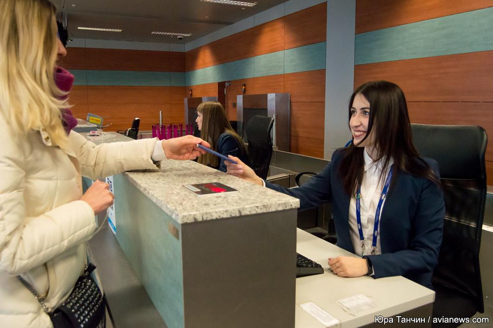 Регистрация пассажиров на рейс.
