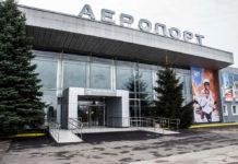 Вход в терминал в аэропорту Полтава