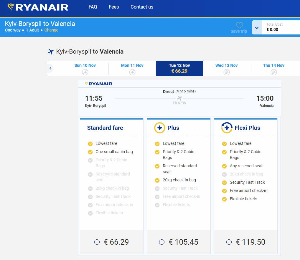 Авиабилеты Киев-Валенсия от Ryanair