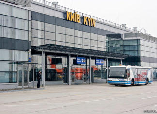 Терминал F в аэропорту Борисполь. Вид со стороны летного поля