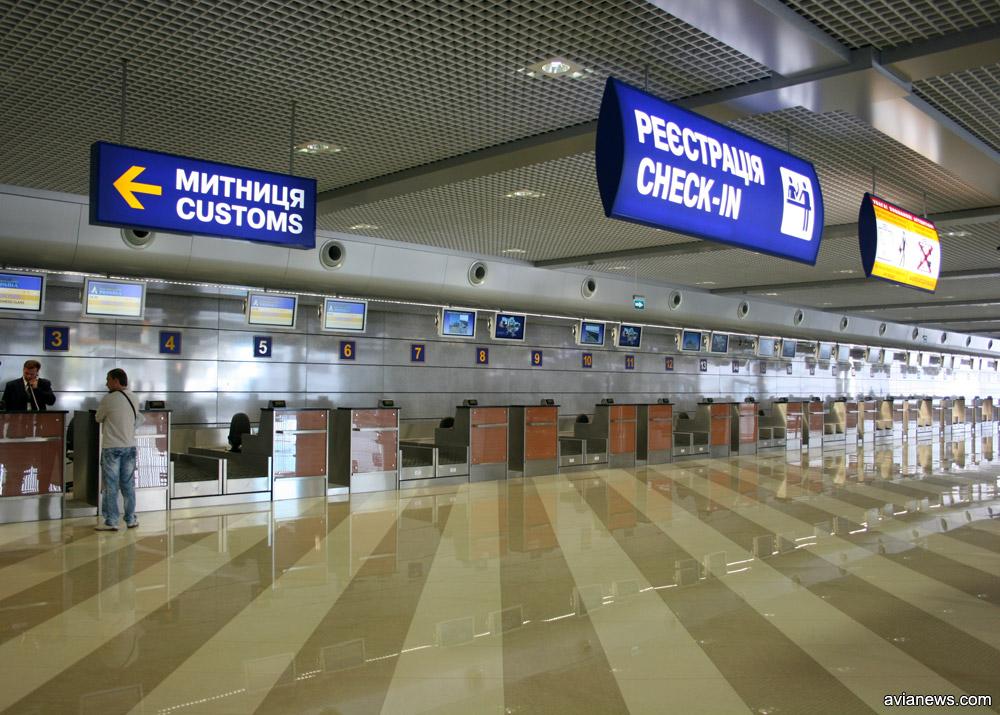 Зал регистрации, терминал F в аэропорту Борисполь