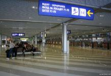 Зал ожидания на первом этаже, терминала F, аэропорт Борисполь