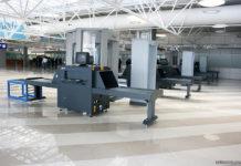 Контроль авиационной безопасности и паспортный контроль вылетающих пассажиров в терминале F