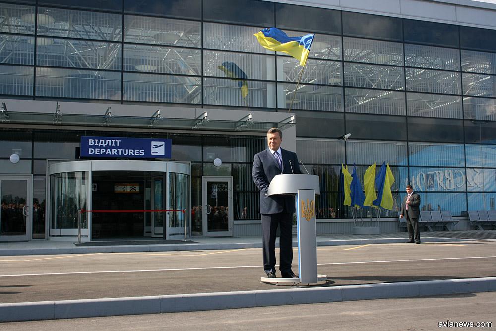 Президент Украины Виктор Янукович открыл терминал F в аэропорту Борисполь 21 сентября 2010 года