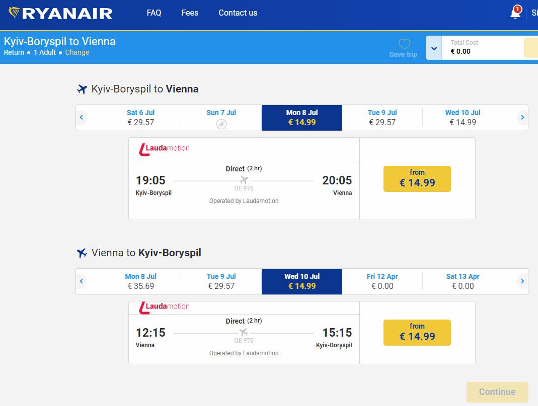 Дешевые авиабилеты Киев Вена