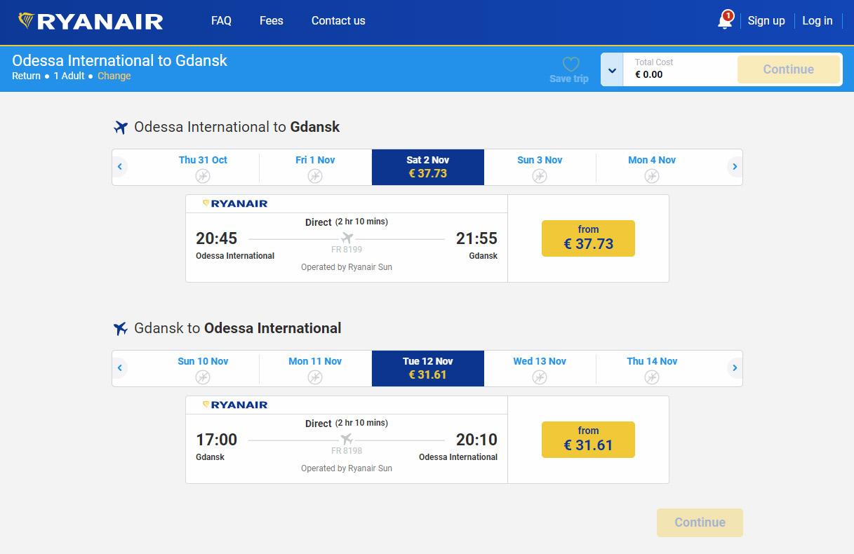 Авиабилеты Одесса Гданьск лоу-коста Ryanair