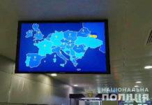 Фотография экрана с видеороликом в аэропорту Борисполь, где Украина изображена без АР Крым