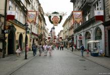 Краков, старая часть города