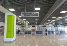Паспортный контроль, второй этаж