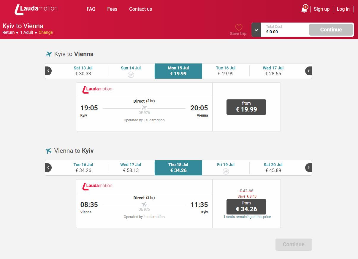 Дешевые авиабилеты Laudamotion на рейсы Киев-Вена на лето 2019 года