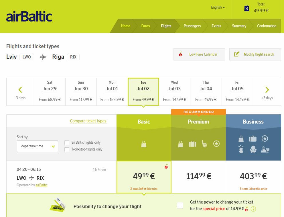 Дешевые авиабилеты на прямые рейсы Львов-Рига airBaltic