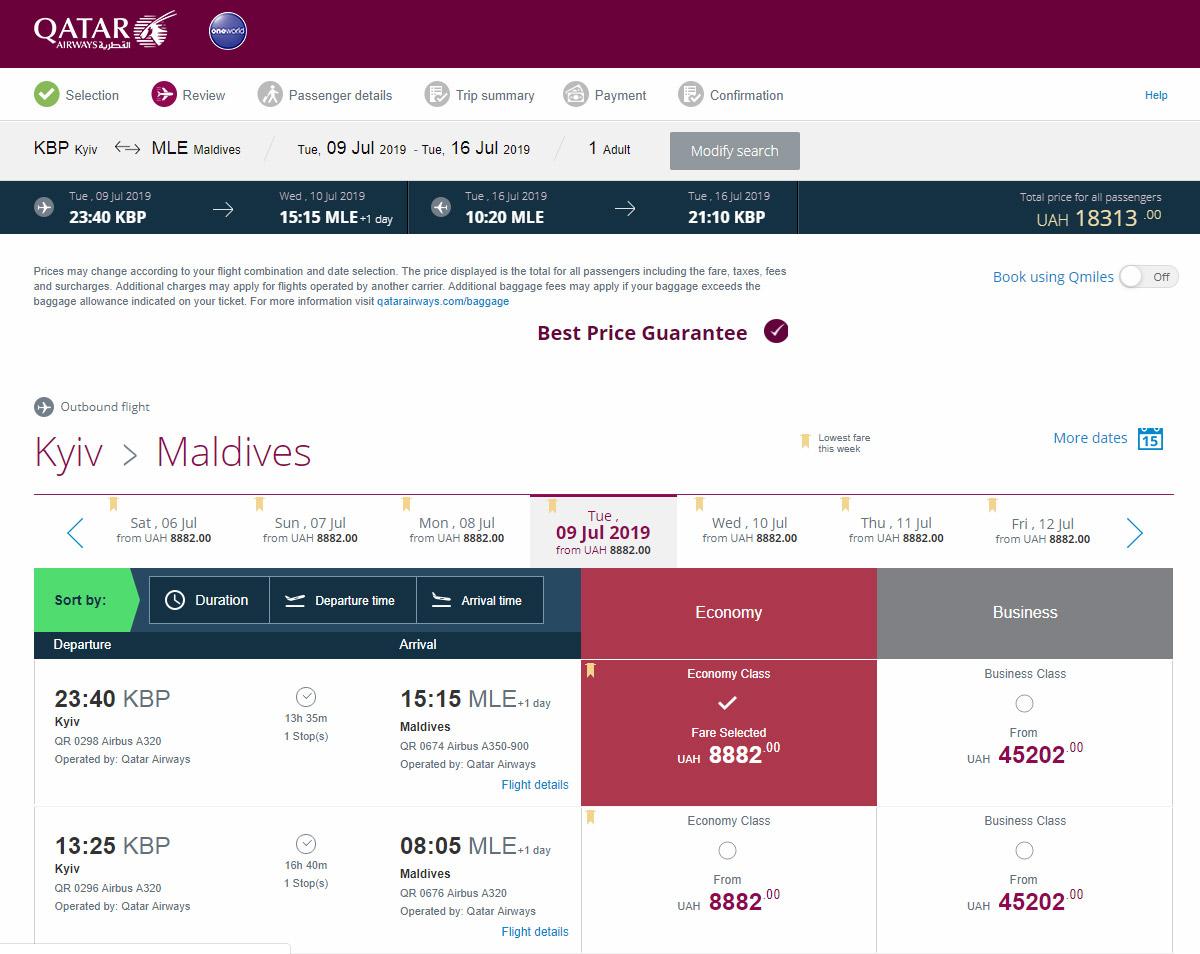 Авиабилеты Киев-Мальдивы на рейсы Qatar Airways через Доху