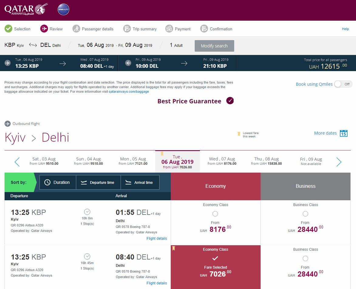 Авиабилеты Киев-Дели на рейсы Qatar Airways через Доху