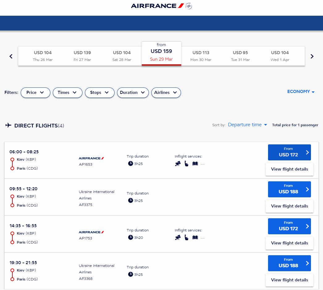 Рейсы Air France Киев-Париж возобновятся 29 марта 2020 года