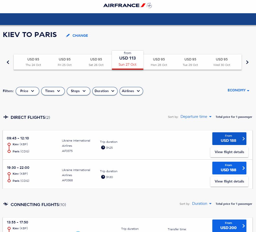 Рейсы Air France Киев-Париж не доступны с 27 октября 2019 года