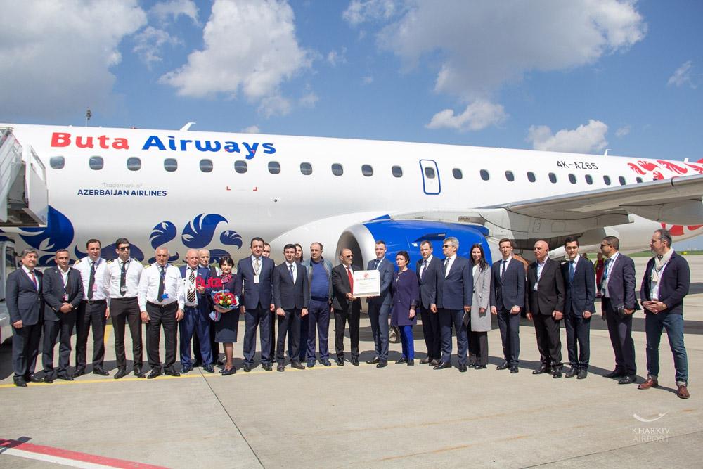Торжественная встреча первого рейса Buta Airways в аэропорту Харькова