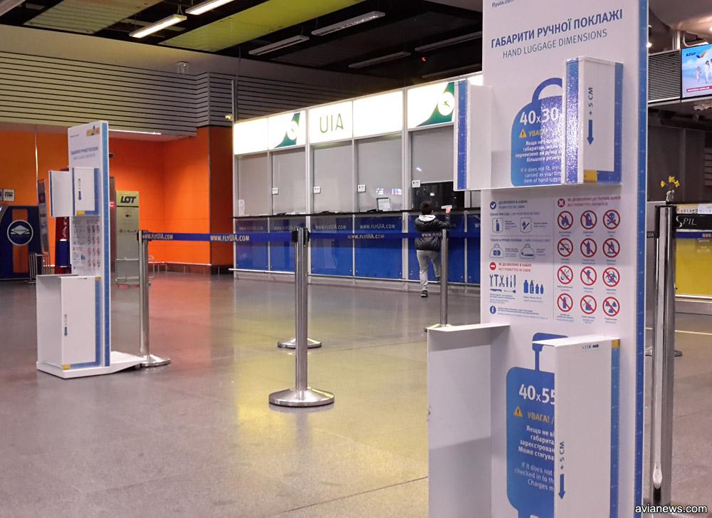 Рамки МАУ для контроля размеров ручной клади в аэропорту