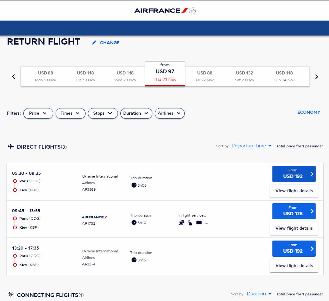Обновленные данные из системы бронирования Air France, на зимний сезон 2019/2020 доступен один из двух ежедневных рейсов Париж-Киев. Скриншот сайта сделан 24 мая 2019 года