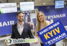 Ryanair открыл прямые рейсы Киев-Дублин