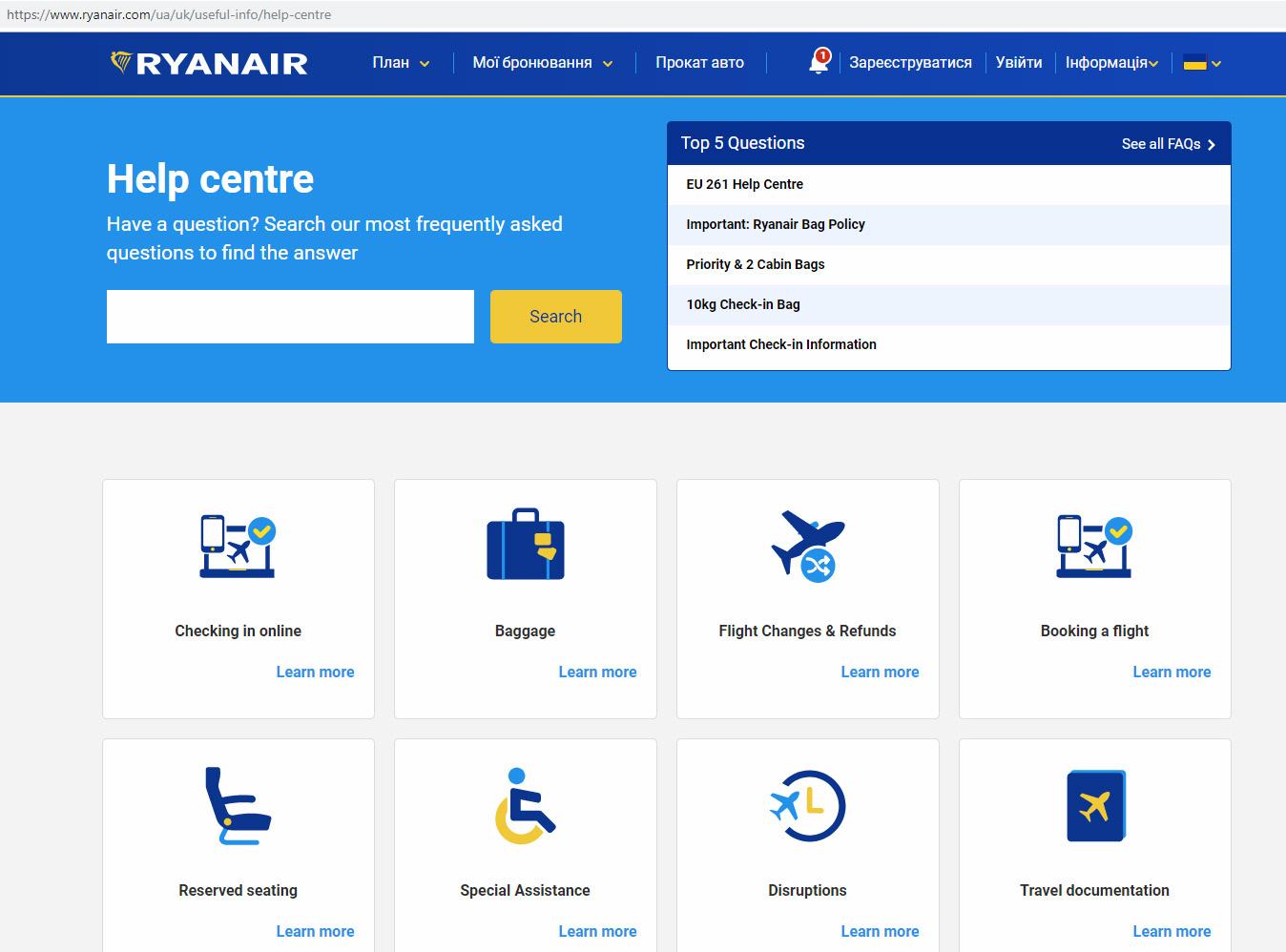 Справочный центр на версии сайта Ryanair для Украины пока доступен только на английском