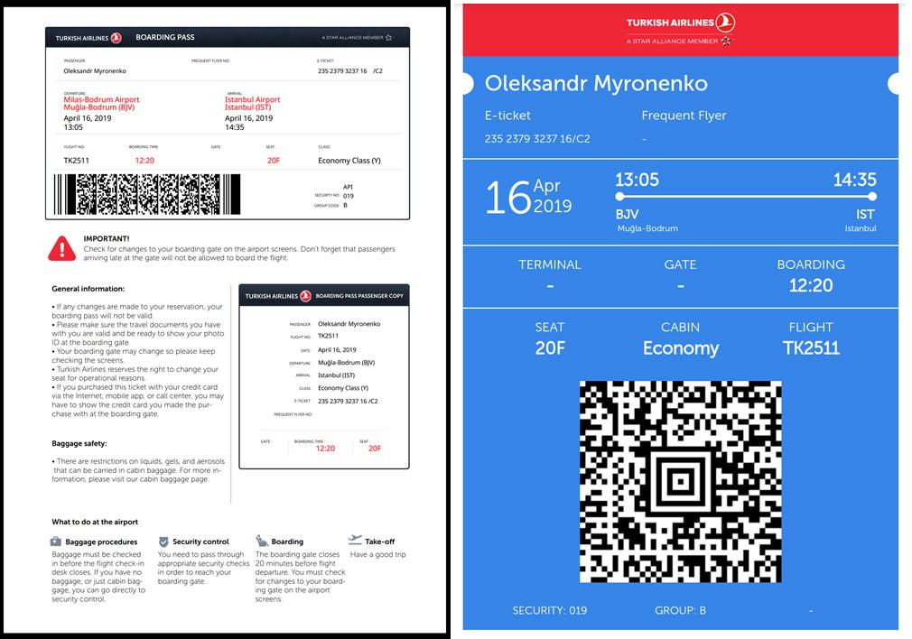 Посадочные талоны на рейс Turkish Airlines для распечатывания (слева) и для отображения с мобильных устройств (справа)