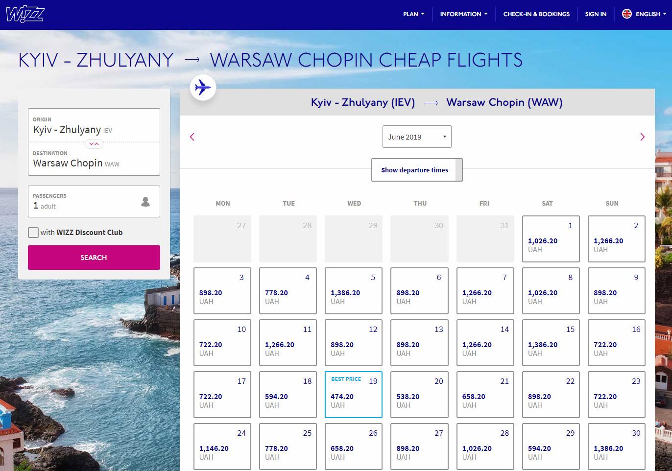Календарь цен на сайте Wizz Air