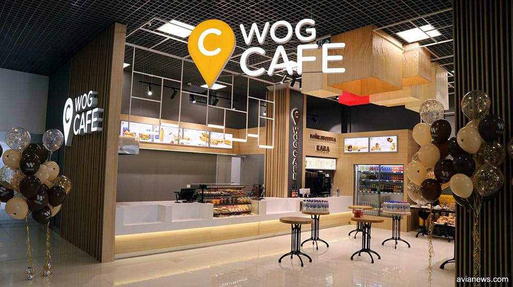 WOG-Cafe в новой части терминала А