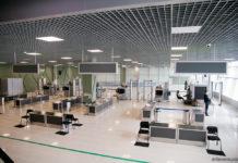 Зона контроля на авиационную безопасность в аэропорту Жуляны