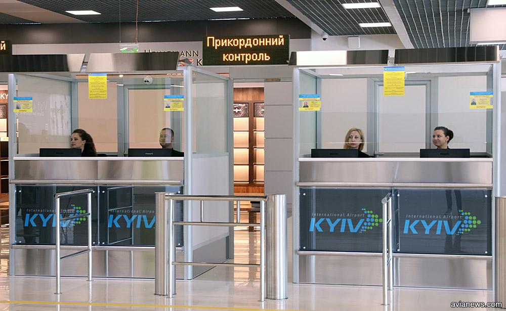 Паспортный контроль в аэропорту.