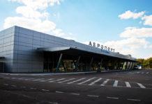 Пассажирский терминал в аэропорту Мариуполя