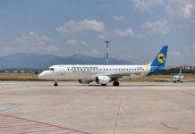 Embraer 190 МАУ в аэропорту Измир