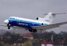 """Як-40 """"Мотор Сич"""""""