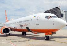 Boeing 737-800 SkyUp в аэропорту Харькова