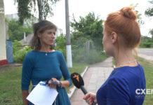 Оксана Пасенко, которая значится истцом к авиакомпании SkyUp