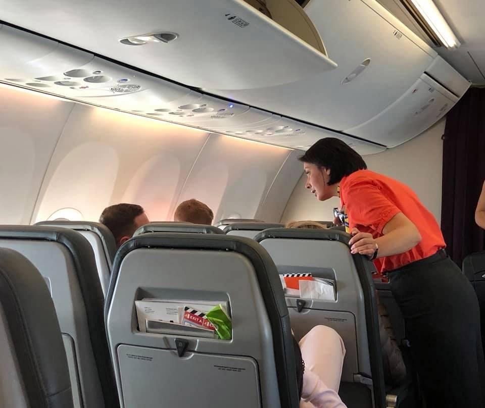 Обслуживание пассажиров SkyUp