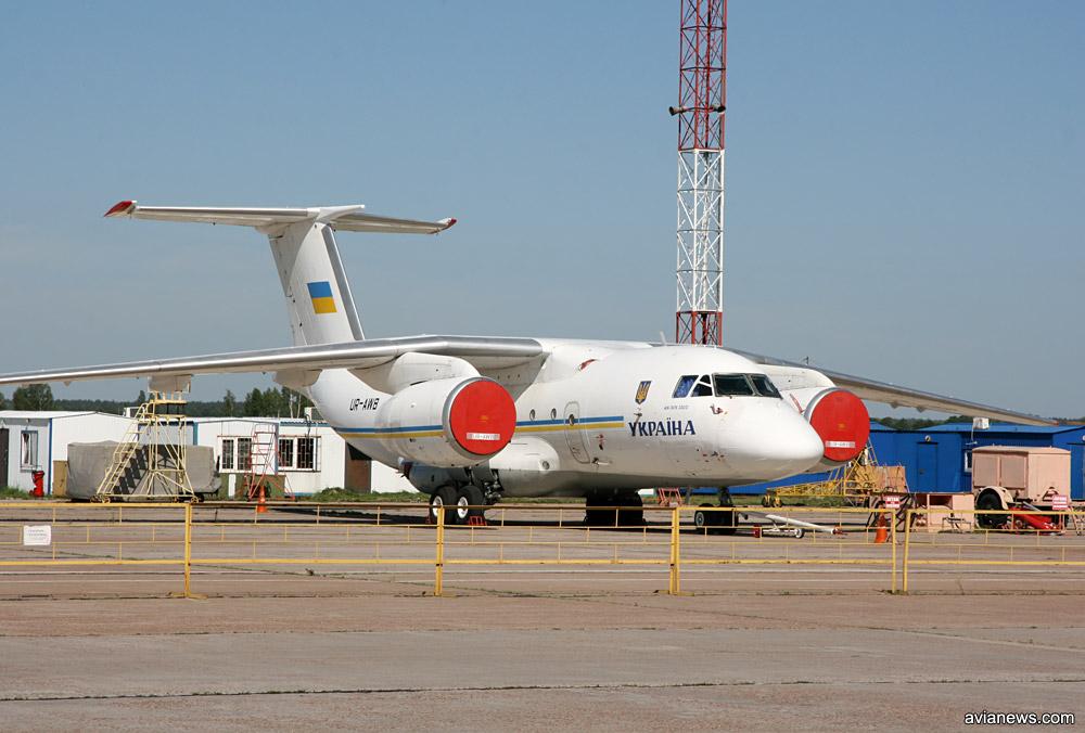 Ан-74ТК-300Д UR-AWB